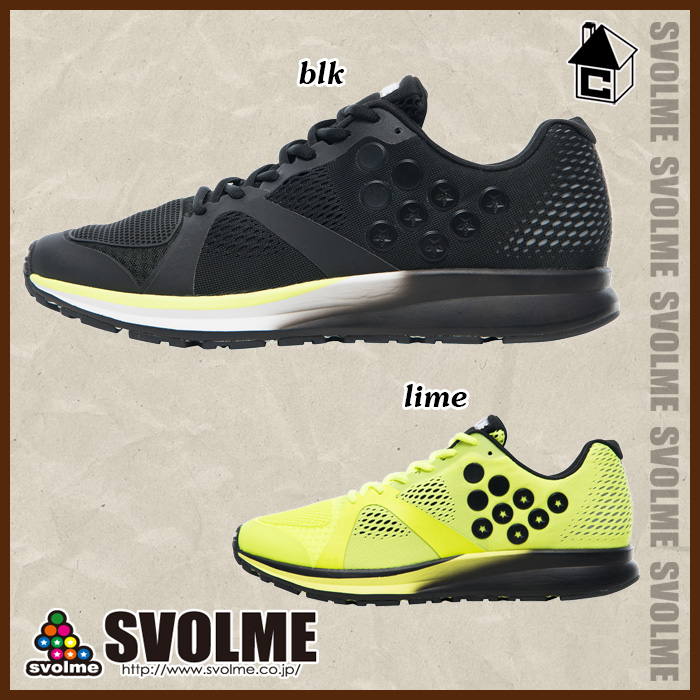 svolme【スボルメ】KELTRE〈サッカー フットサル シューズ 靴 ケルトレ〉181-70162