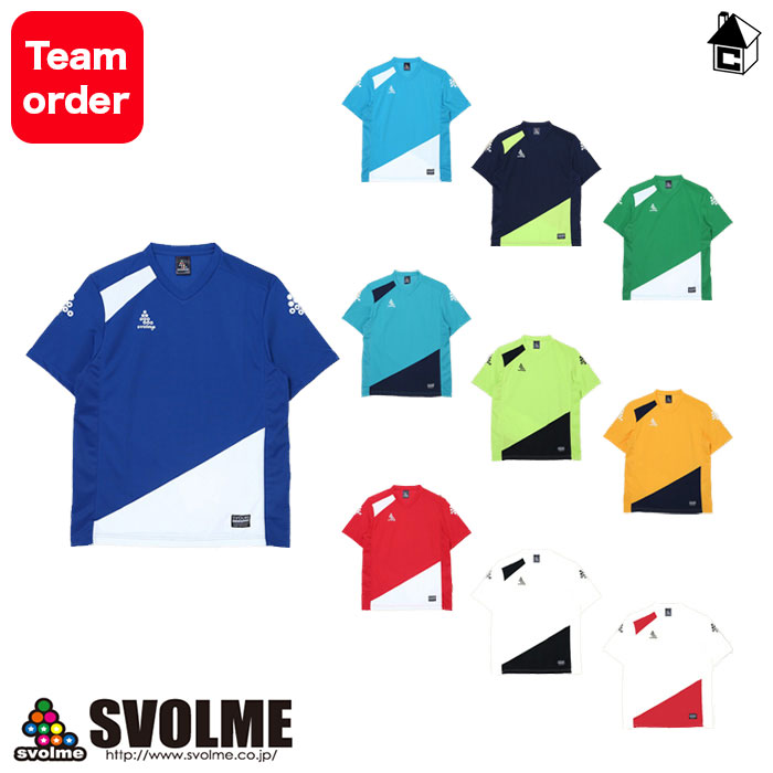 8b3f2379f4e6 svolme official race team shirt  Team orders practice shirt uniform   161-02000