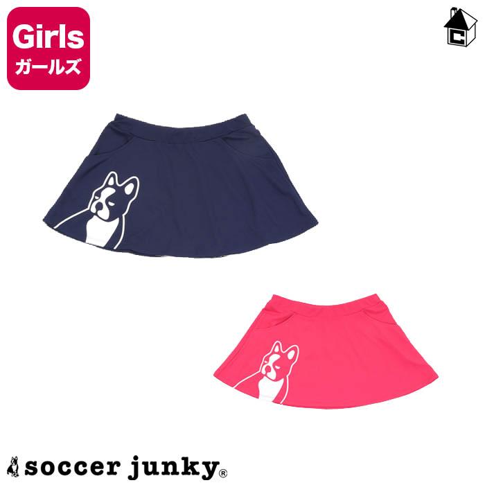 SALE30%OFF Soccer Junky サッカージャンキー 限定品 スカート〈セール おしゃれ 女子力 テニス 5 トレーニング スコート スポーツ 横浜FC〉SJ17048