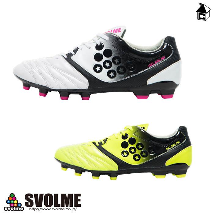 svolme【スボルメ】DELSALMA-4 LE〈サッカー スパイク シューズ 靴 デルサルマ〉181-69460