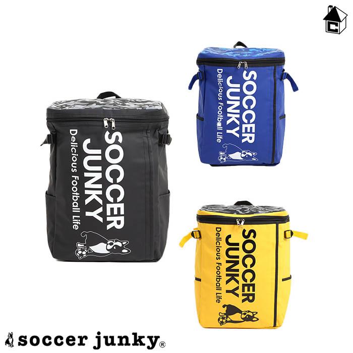 Soccer Soccer Junky【サッカージャンキー カバン】バックパック〈リュック バッグ カバン バッグ 十年先のSJストーリー〉SJ18086, リスカイ:6ff5a3a8 --- officewill.xsrv.jp