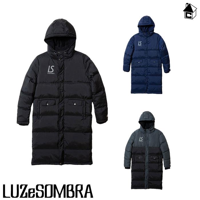LUZ e SOMBRA/LUZeSOMBRA【ルースイソンブラ】BENCH COAT〈フットサル サッカー アウター ベンチコート 防寒着〉F1811200