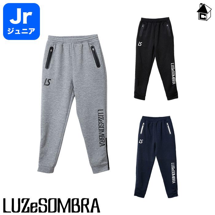 LUZ e SOMBRA/LUZeSOMBRA【ルースイソンブラ】Jr P100 ACTIVE SWEAT RIB LONG PANTS〈サッカー フットサル スウェット ロングパンツ ジュニア 子供用〉F1921403