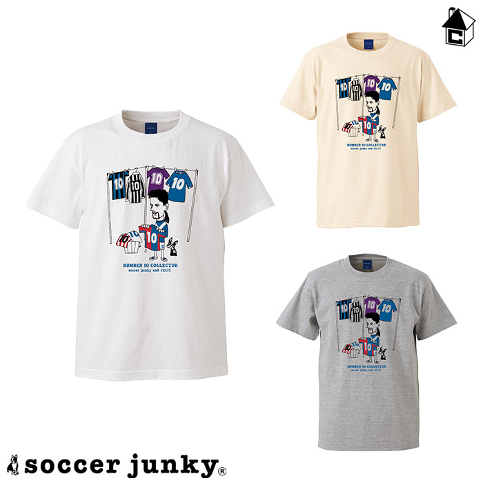 Soccer Junky サッカージャンキー 激安特価品 Select10 送料無料 新品 ナンバー10 ロベルトバッジョ〉SJ19109 フットサル 半袖Tee〈サッカー