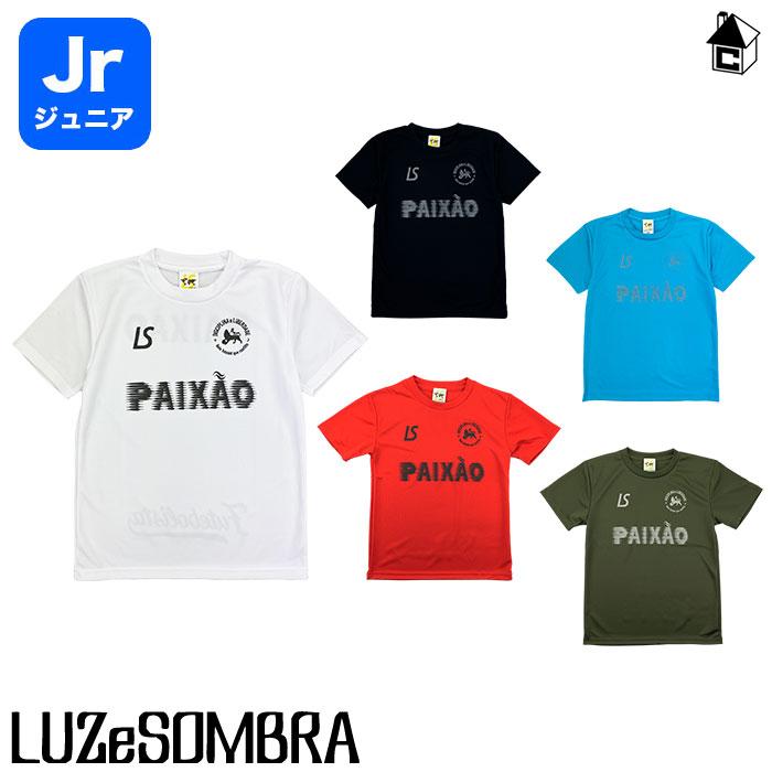 再販ご予約限定送料無料 LUZ e SOMBRA LUZeSOMBRA ルースイソンブラ Jr PX STANDARD 練習着〉L2211001 子供用 プラシャツ フットサル 人気ブランド多数対象 ジュニア PRA-SHIRT〈サッカー 半袖