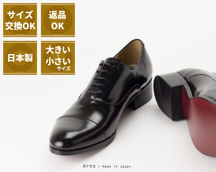 ad8f4b4ba4b6 Rakuten ranking first place winner! Light leather business shoes formal  Strait chip-size interchangeable wedding black (black) date and marriage  life skin ...