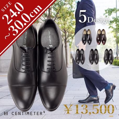 56bf07b388280 革靴 ビジネスシューズ メンズ Fiore 大きいサイズ ストレートチップ 結婚式 日本製 シューズ ドレスシューズ フォーマル 本革 紳士靴 結婚式  黒 カジュアル ヒール ...