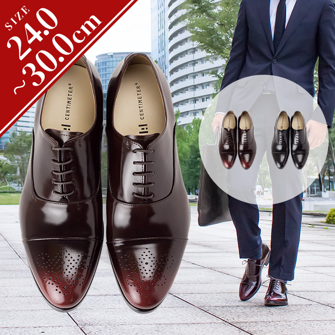 bc7ac5f15894 Medallion decoration model of straight tip Medallion leather men s shoe  business formal most popular men s shoes is in appearance size Exchange  map-classic ...