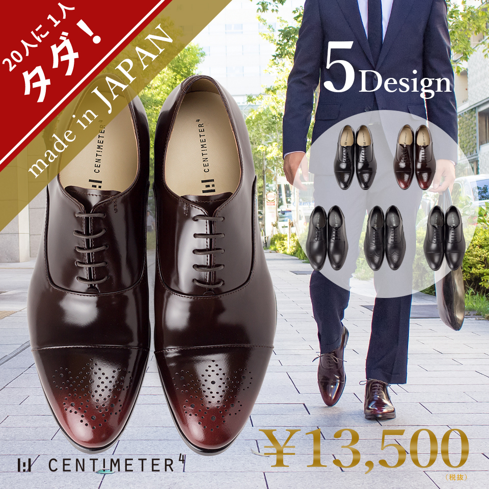 Interchangeable stylish light popular men's shoe business formal classic straight tip Medallion ornament real leather men's shoes, size recommended for dark brown business casual narrow black (black), Konan low of slender models