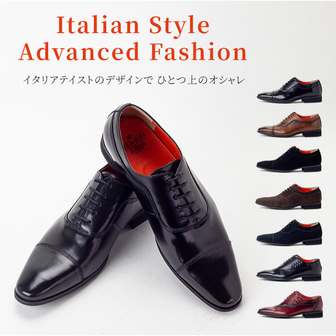 ビジネスシューズ オシャレ メンズ 本革 ビジネス フォーマル カジュアル シューズ ブラック 黒 ブラウン 茶色 ブランド 革靴 スーツ 紳士靴 皮靴