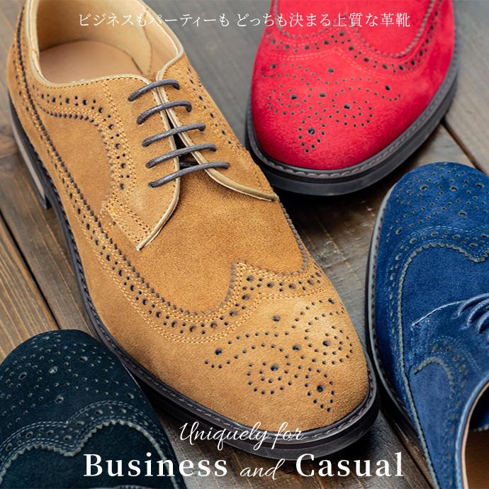 ビジネスシューズ メンズ 本革 ビジネス フォーマル カジュアル シューズ ブラック 黒 ブラウン 茶色 ブランド 革靴 スーツ 紳士靴 皮靴