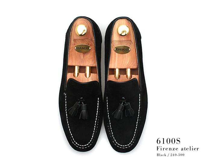 186013af08a Handmade Shoes Maker - Casa de Paz - English speaker is available ...