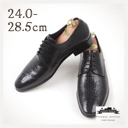 ビジネスシューズ 本革 日本未入荷!最新モデル!! 日本未発売ブランド メンズ 靴 シューズ 大きいサイズ30cmまで 小さいサイズ24cmから 送料無料(かっこいい ビジネス シューズ ビジカジ ビジネスシューズ ブランド メンズ 靴 男 紳士靴 メンズ靴 革靴)