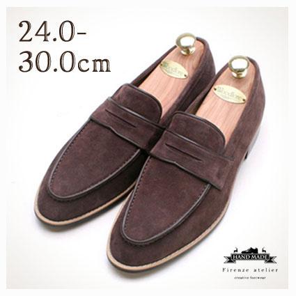 革靴 カジュアル メンズ Firenze Atelier コインローファー スリッポン(おしゃれ すりっぽん スリッポン メンズ ローファー 靴 かっこいい クツ ブランド 紳士靴 カジュアル)