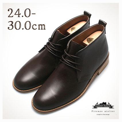 本革 メンズ チャッカブーツ ブリティッシュスタイル レザー ブーツ 送料無料 (ショートブーツ アンクルブーツ チャッカーブーツ)(かっこいい ブーツ おしゃれ くつ レザーブーツ ブランド メンズ クツ メンズブーツ 靴 男 紳士靴 メンズ靴 紳士)