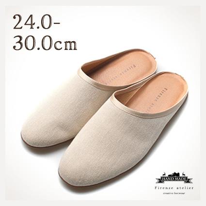 スリッポン 紳士靴 Firenze Atelier 本革 ハンドメイド 送料無料 靴 革靴 メンズシューズ