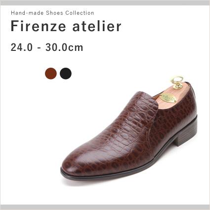 プレーントゥ 本革 メンズ ビジネスシューズ シンプルデザイン プレーントゥシューズ 送料無料 ビジネスユース フォーマル スタイル 紳士靴