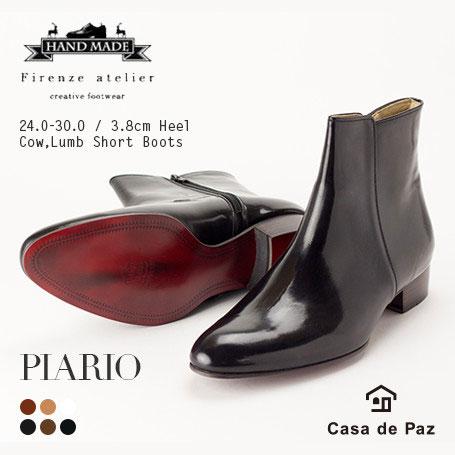97ad86e33455 Handmade Shoes Maker - Casa de Paz - English speaker is available ...