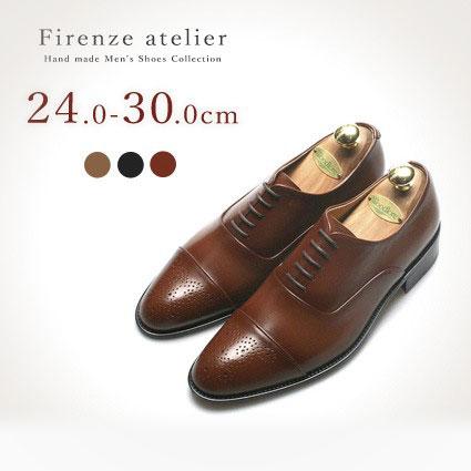 メダリオン 紳士靴 Firenze Atelier 本革 ハンドメイド 送料無料 靴 革靴 メンズシューズ ビジネスシューズ(かっこいい ビジネス シューズ ビジカジ ビジネスシューズ ブランド メンズ 靴 男 紳士靴 メンズ靴 革靴)