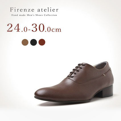 27ca97e572bf5 Large size mens shoes Firenze Atelier handmade leather business shoes plant  leather men's shoes Florence Studio leather (leather) Black Brown Brown ...