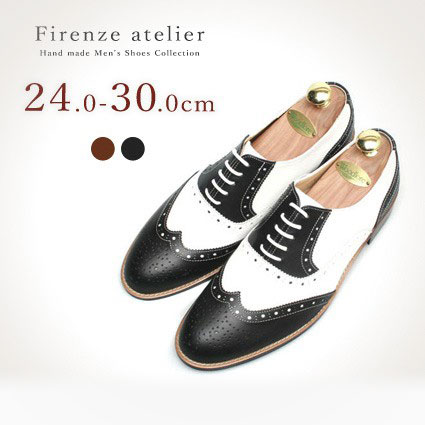 30b5af44bac44 Large size mens shoes Firenze Atelier handmade leather shoes casual  business shoes leather men's shoes Florence Studio size exchange allowed  leather ...