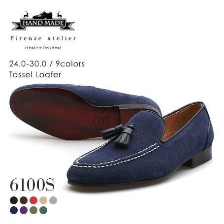 0efa7ac311c Tassel loafer suede loafer tassel men slip-ons gentleman shoes stylish  casual red navy beige gray khaki big size 28cm 28.5cm 29cm 29.5cm 30cm suede  cloth ...