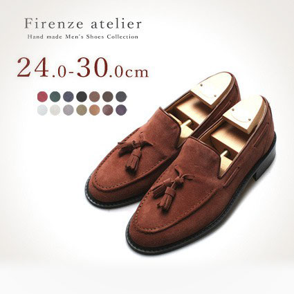 66c4434973f50 Large size loafer slip-on leather loafer slip-on Firenze Atelier of loafers  leather shoes men's loafer slip-on leather shoes casual mens loafers ...
