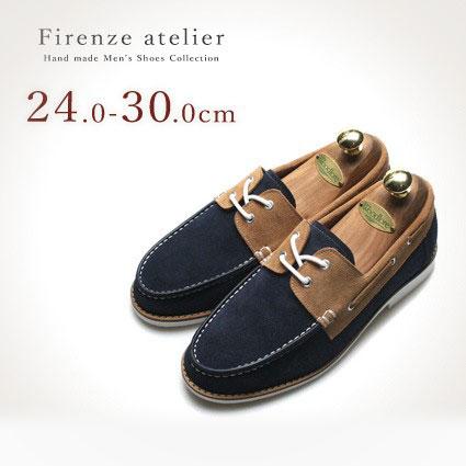デッキシューズ 紳士靴 Firenze Atelier 本革 ハンドメイド 送料無料 靴 革靴 メンズシューズ