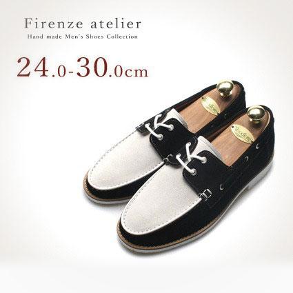 【予約販売品】 デッキシューズ 紳士靴 Firenze Atelier 本革 ハンドメイド ハンドメイド 送料無料 靴 メンズシューズ 革靴 送料無料 メンズシューズ, 能代市:ac038544 --- maalem-group.com