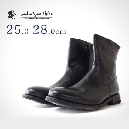 ワークブーツ(ブラック)ロンドンシューメイク グッドイヤー メンズ 本革 レザー ショートブーツ|秋冬 シューズ 皮靴 革靴 メンズシューズ ブーツ レザーブーツ メンズブーツ ジップ サイドジップ 黒 サイドジップブーツ 25.0cm 25.5cm 26.0cm 26.5cm 27cm 27.5cm 28cm