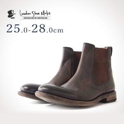 サイドゴアブーツ ブーツ(ダークブラウン)ロンドンシューメイク グッドイヤー メンズ 本革 レザー ショートブーツ|サイドゴア シューズ 皮靴 革靴 茶色 メンズシューズ ブーツ レザーブーツ メンズブーツ チェルシーブーツ 25.0cm 25.5cm 26.0cm 26.5cm 27cm 27.5cm 28cm