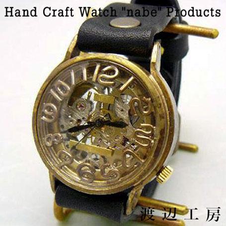 アンティーク 腕時計 手巻き式 nabetime 渡辺工房 メンズ レディース おうち時間 在宅 巣ごもり