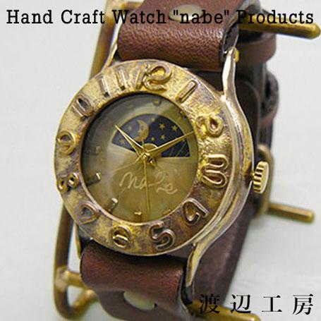 アンティーク 腕時計 サン&ムーン nabetime 渡辺工房 メンズ レディース