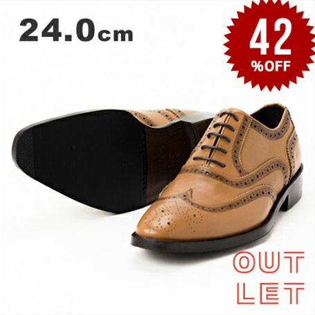 【 アウトレット】 ビジネスシューズ 本革 革靴 メンズ 紳士靴