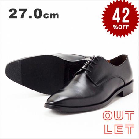 【 アウトレット】 ビジネスシューズ メンズ 本革 黒 ブラック 革靴 紳士靴 在庫限り【 ギフト プレゼント 】