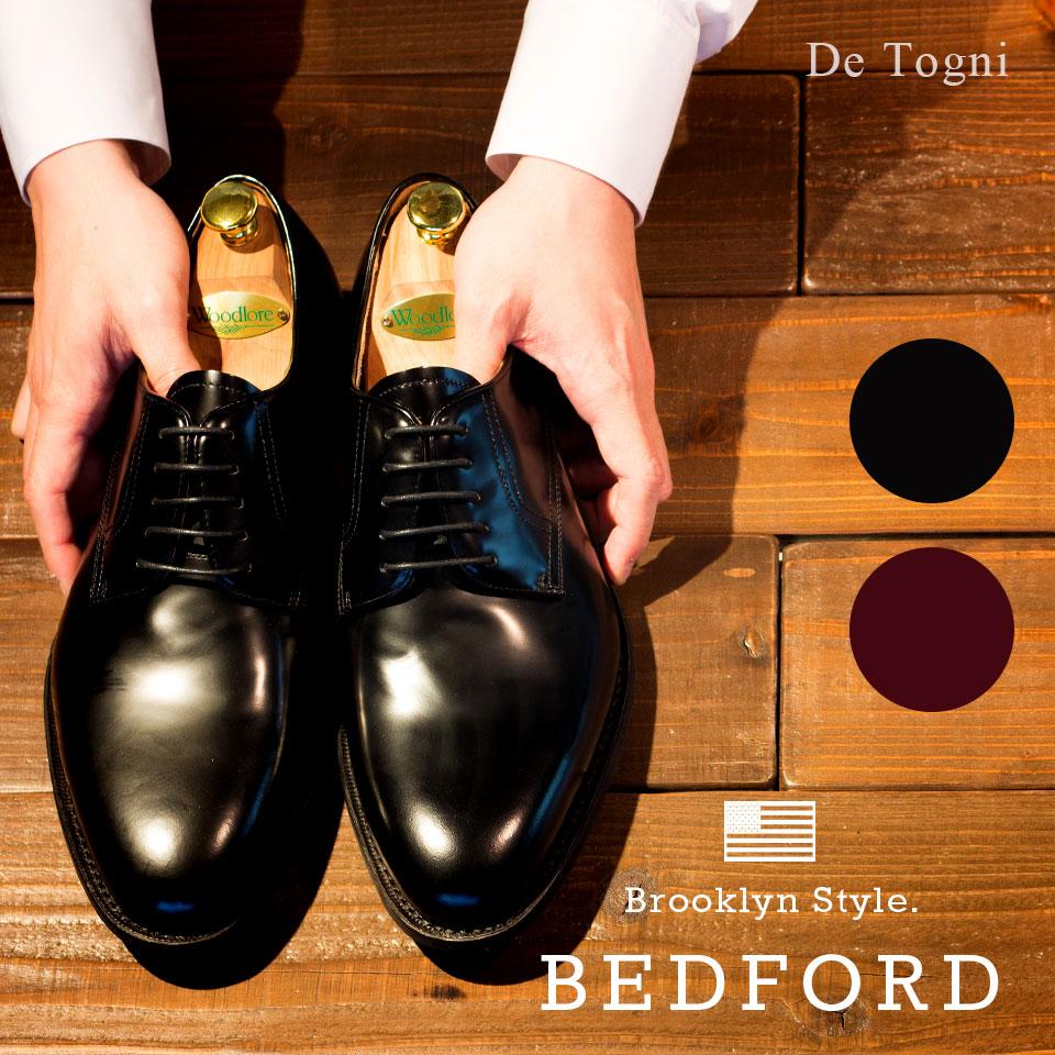 ビジネスシューズ メンズ 本革 Bedford ベドフォード プレーントゥ 甲高 幅広 グッドイヤー製法 ビジネス シューズ ブランド 紳士靴 革靴 ビジネスカジュアルシューズ 皮靴 父の日 ギフト プレゼント カジュアル レザー 黒 ブラック 紐靴 プレーン レザーシューズ men's