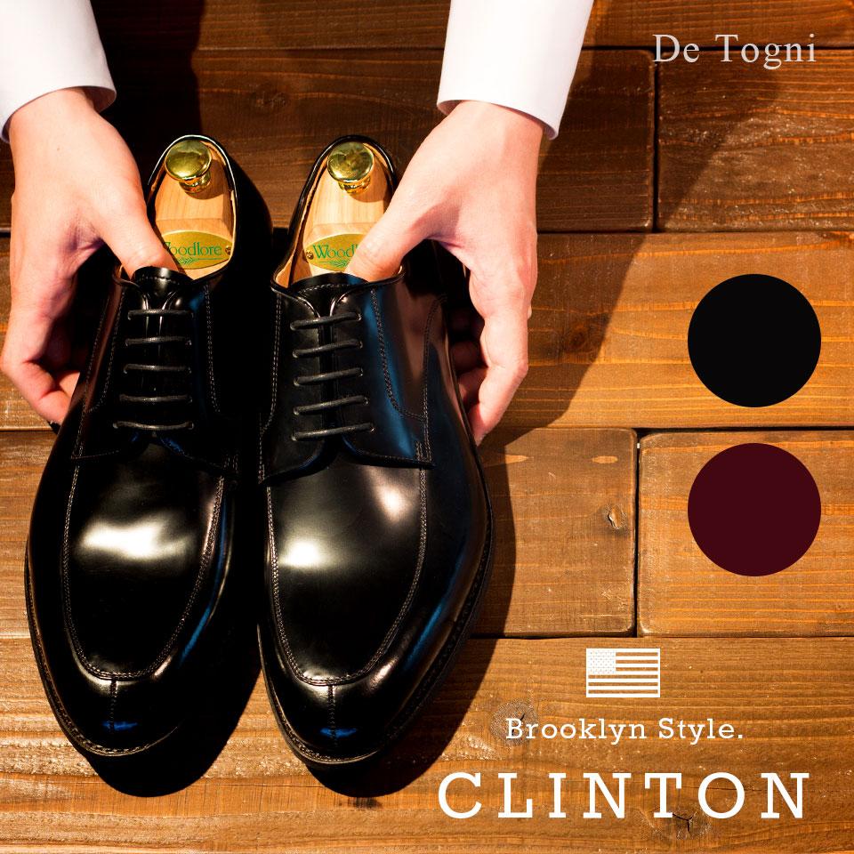 ビジネスシューズ メンズ 本革 Clinton クリントン Uチップ グッドイヤー製法 シューズ 革靴 皮靴 カジュアル 黒 メンズシューズ ビジネス靴 レザー 冠婚葬祭 フォーマル 結婚式 ビジネスカジュアル ドレスシューズ 紳士革靴 紳士ビジネスシューズ メンズビジネスシューズ