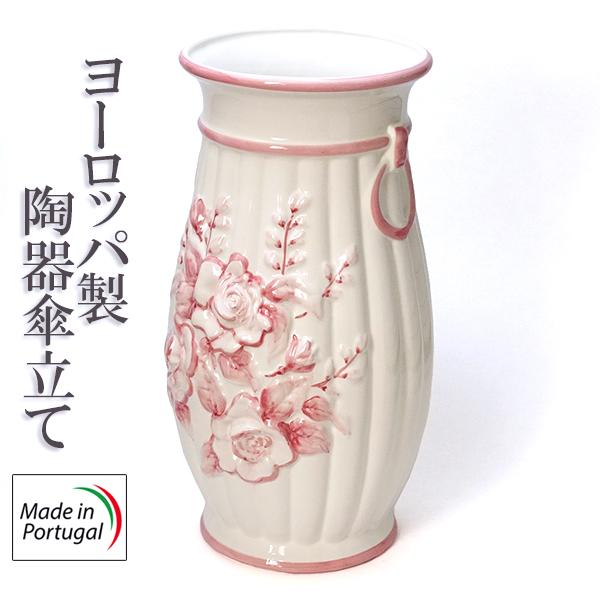 ポルトガル製 陶器 傘立て ピンク ローズ 樽型 安定 ヨーロッパ ハンドメイド セラミック おしゃれ アンブレラスタンド psu-159p