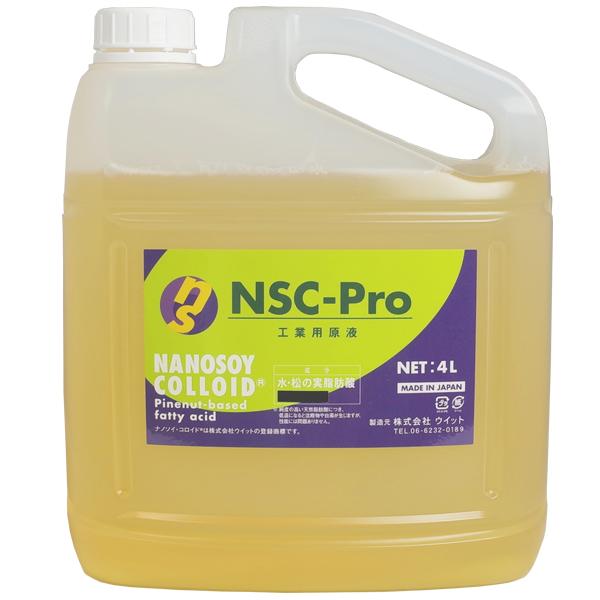 松の実から抽出した 洗浄剤《ナノソイ・コロイド Pro 4L》NSC-Pro