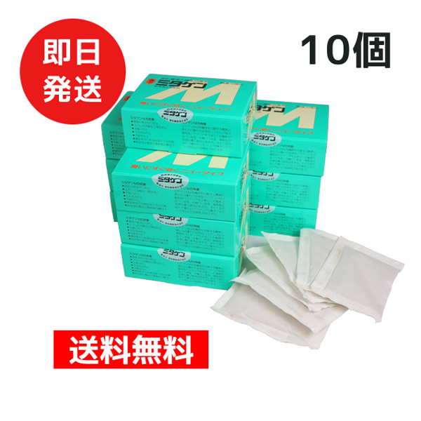 ミタゲンM10箱 合併浄化槽消臭剤