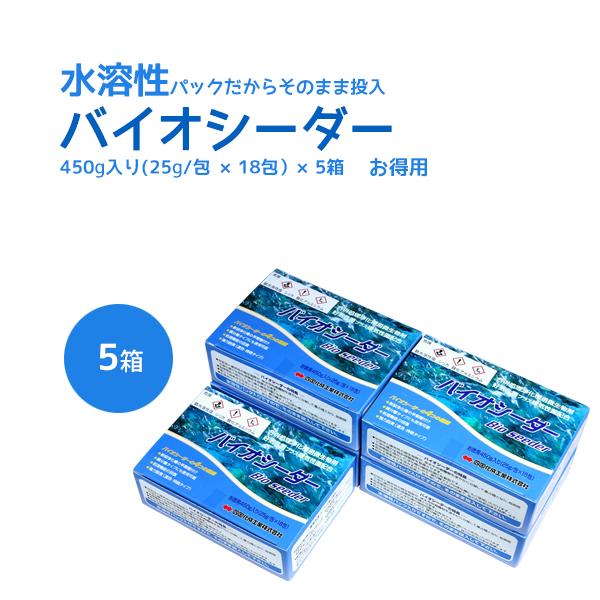 バイオシーダー 5箱 浄化槽機能回復剤 浄化槽バクテリア 浄化槽『浄化槽用品・強力消臭剤・塩素剤』