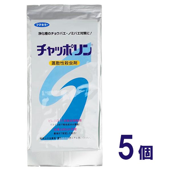 チャッポリン ロングタイプ 5個 浄化槽の虫対策用