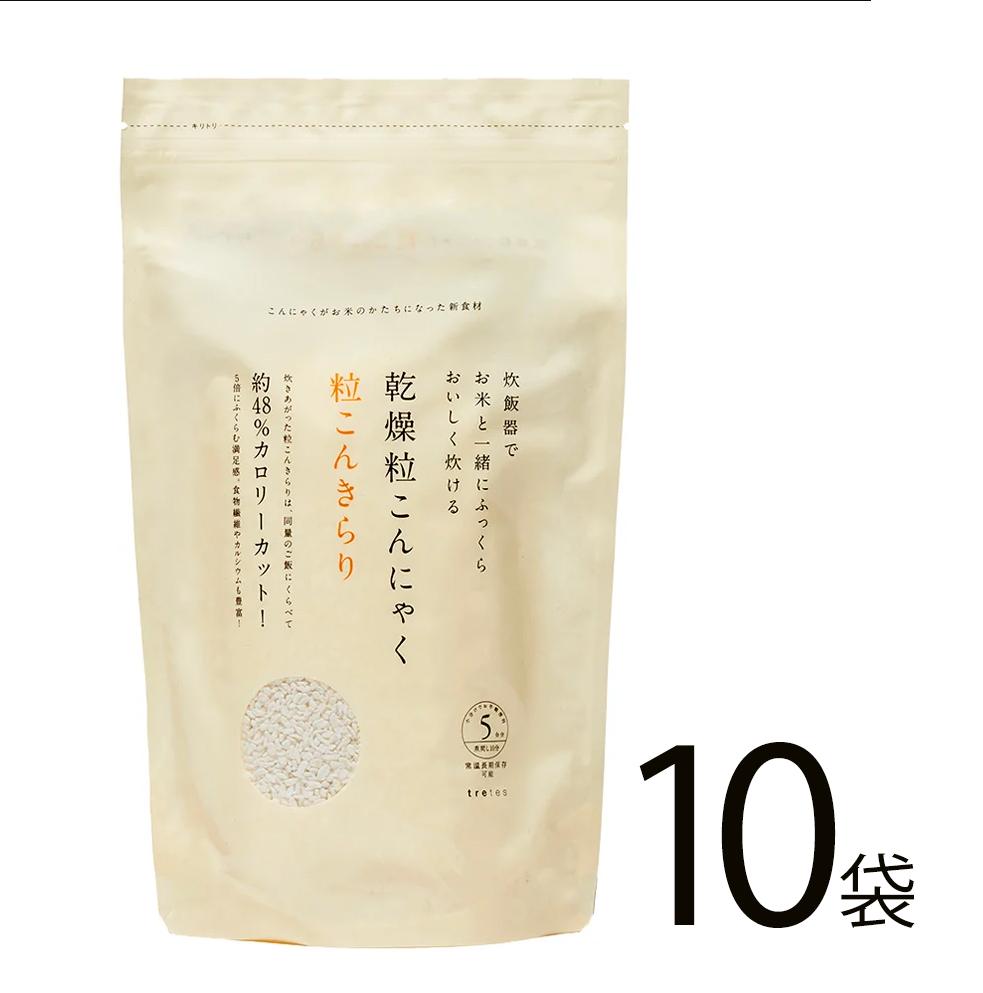 粒こんきらり 65g 5袋入×10袋セット ダイエットフード こんにゃくのお米