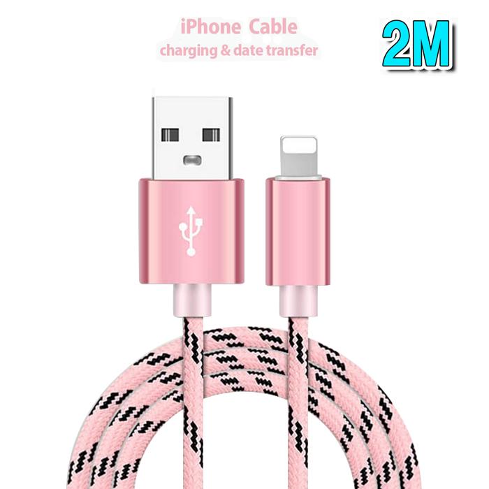 充電 ケーブル 充電器 iphone iPhone7 Plus iPhone6s アイフォン6s iPhone5 海外 アイフォン5 iPhone6 アイフォン6 USBケーブル アイフォン5s 車 2メートル XR 好評受付中 6sPlus 6Plus iPhone iPhone8 ナイロン加工で丈夫で長持ち 送料無料 XsMax USB 2m Xs 6s 転送