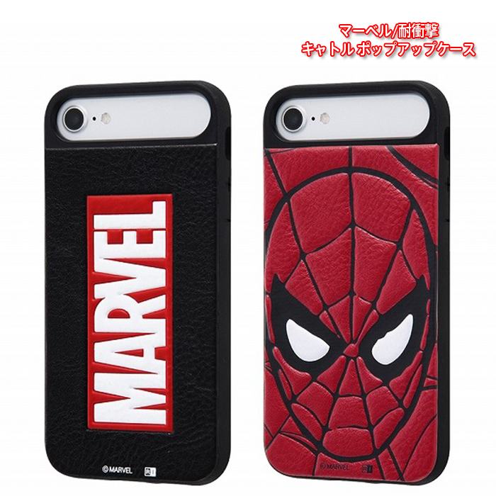 iphone 8 cases marvel