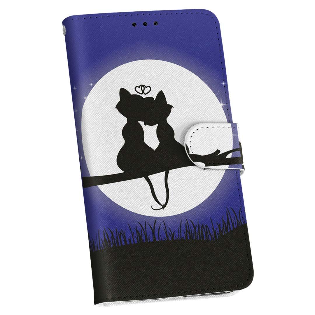 All Android One S2 Android One android one au エーユー notebook type smartphone  cover model-adaptive cover leather case notebook type flip diary