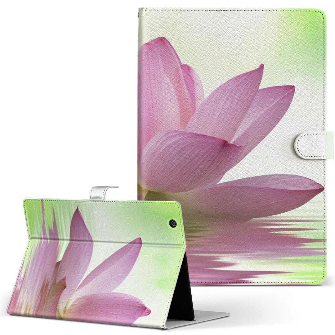 人気ブランド多数対象 手帳型ケース レザー かわいい ダイアリー 人気 タブレット ケース 格安激安 カバー Huawei dtab d-01K ファーウェイ タブレットケース 二つ折り d01k Lサイズ 革 手帳型 フラワー 水面 フリップ 花 蓮 000147