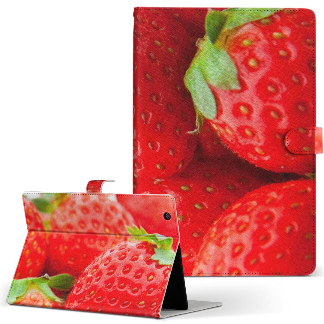 Qua tab PZ 手帳型ケース 2020モデル レザー かわいい ダイアリー 人気 タブレット 業界No.1 ケース カバー キュアタブ QuatabPZ タブレットケース フリップ 赤 風景 手帳型 二つ折り 写真 いちご 果物 Lサイズ 革 000149 苺