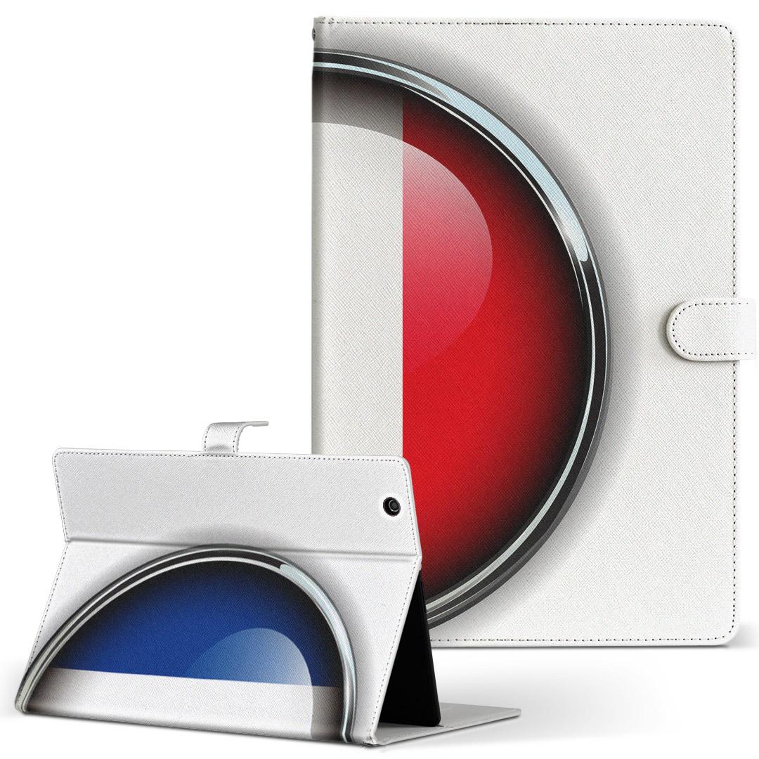 未使用 iPad mini 4 手帳型ケース レザー かわいい ダイアリー 人気 タブレット ケース カバー Apple ipadmini4 国旗 (訳ありセール 格安) フランス ユニーク フリップ マーク その他 手帳型 000266 タブレットケース Mサイズ 二つ折り 革