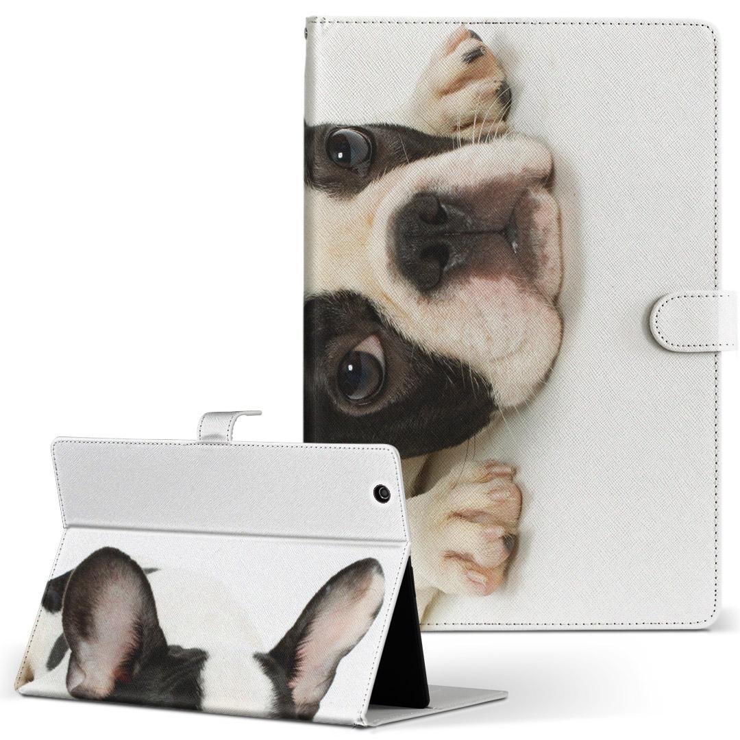 Apple iPad Air 2手帳型ケース レザー かわいい ダイアリー 人気 タブレット ケース カバー 2 iPadAir 二つ折り フレンチブルドック フリップ タブレットケース 犬 000889 革 アップル 手帳型 通販 激安 Lサイズ 超激安特価 アイパッド ipadair2